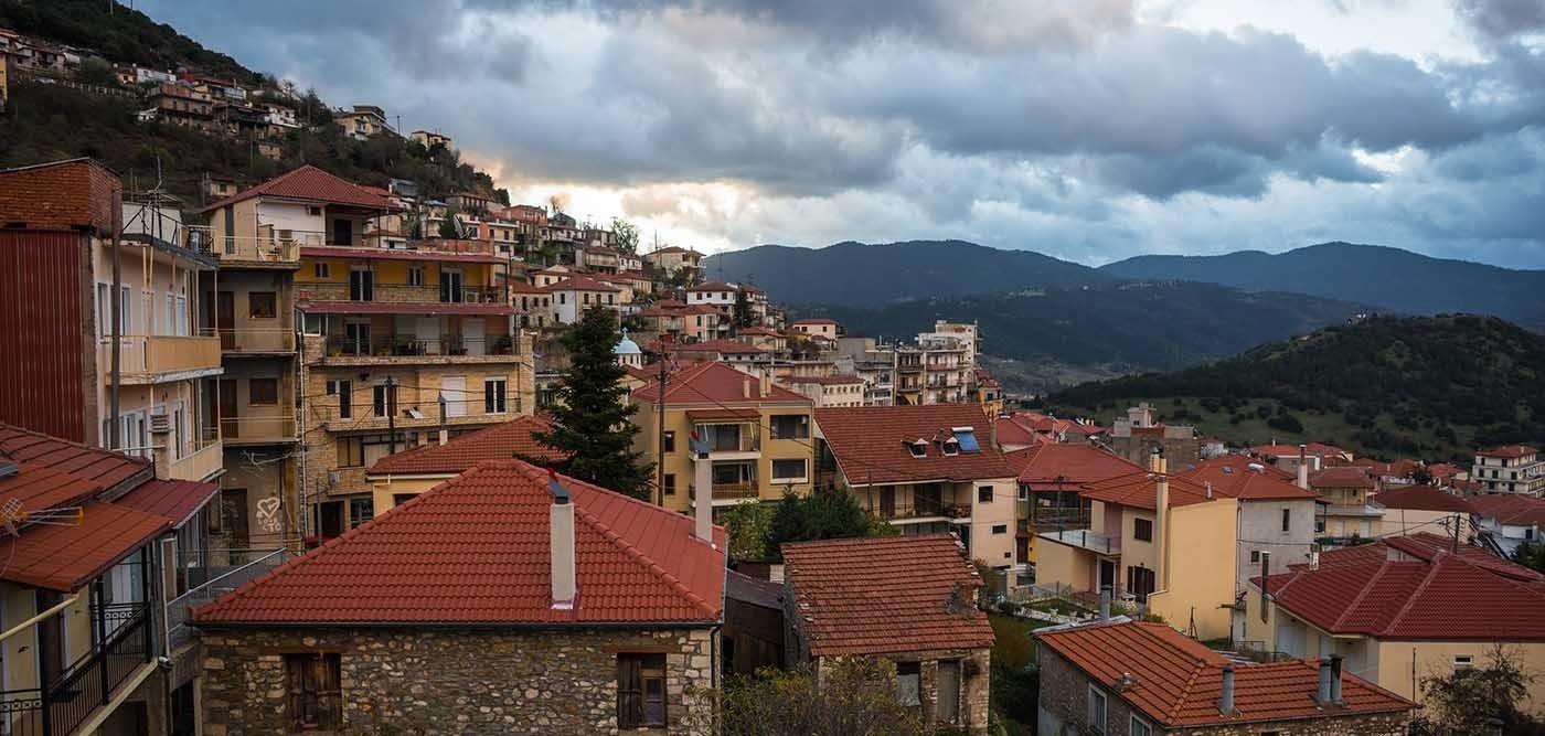 1 Ημέρα  (Αθήνα - Καρπενήσι)