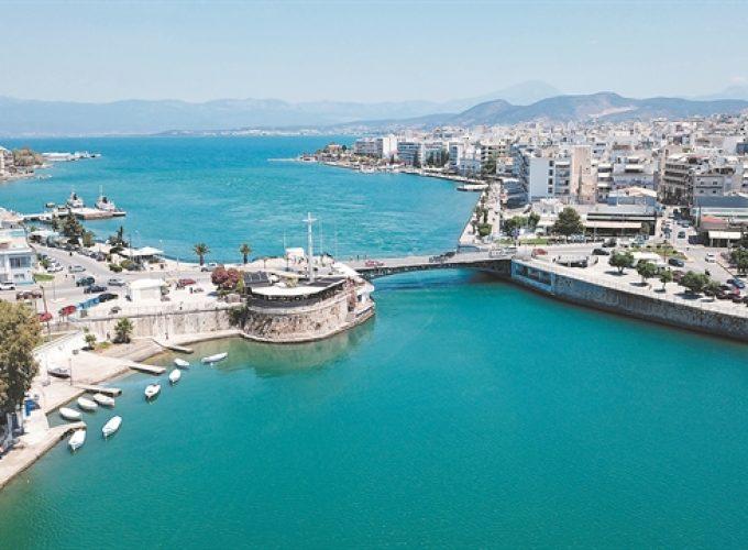 Αεροπορικές Εκδρομές Ευρώπη Μονοήμερη εκδρομή στην Χαλκίδα και Στενή Εύβοιας Εκδρομές στην Ελλάδα με Πούλμαν – Αεροπορικές Εκδρομές Ευρώπη